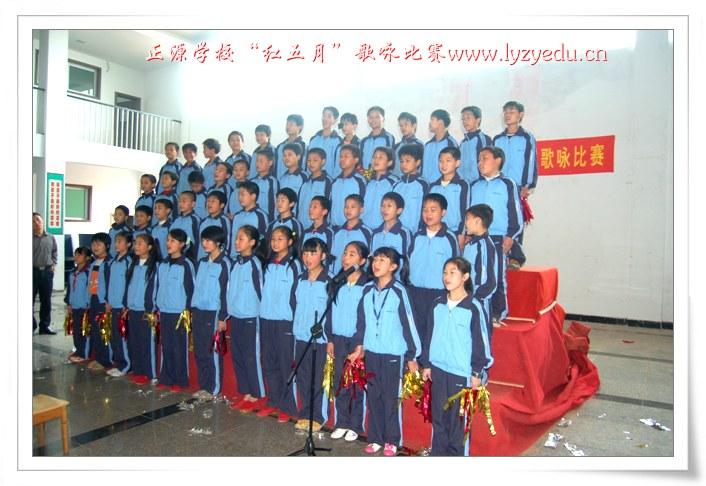 """2006年""""红五月""""歌咏比赛组图"""